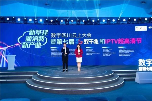 云从科技深化与中国电信战略合作 加速信息化产业发展