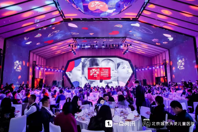 2021嫣然慈善晚宴完美收官,一点资讯开拓公益跨界新模式