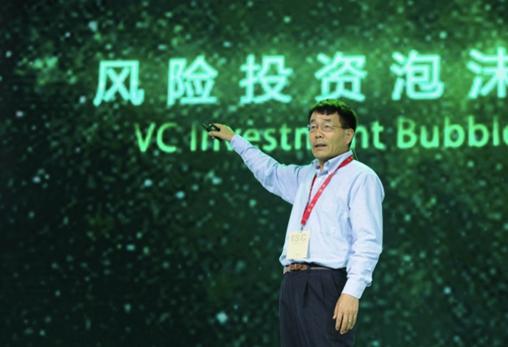 弓峰敏:风险投资泡沫和安全创业热潮