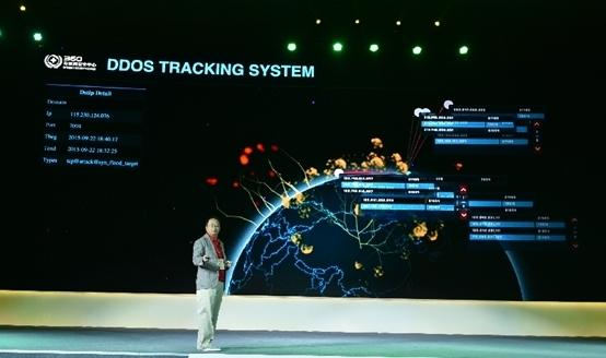 全球30位顶级大咖眼中的网络安全未来