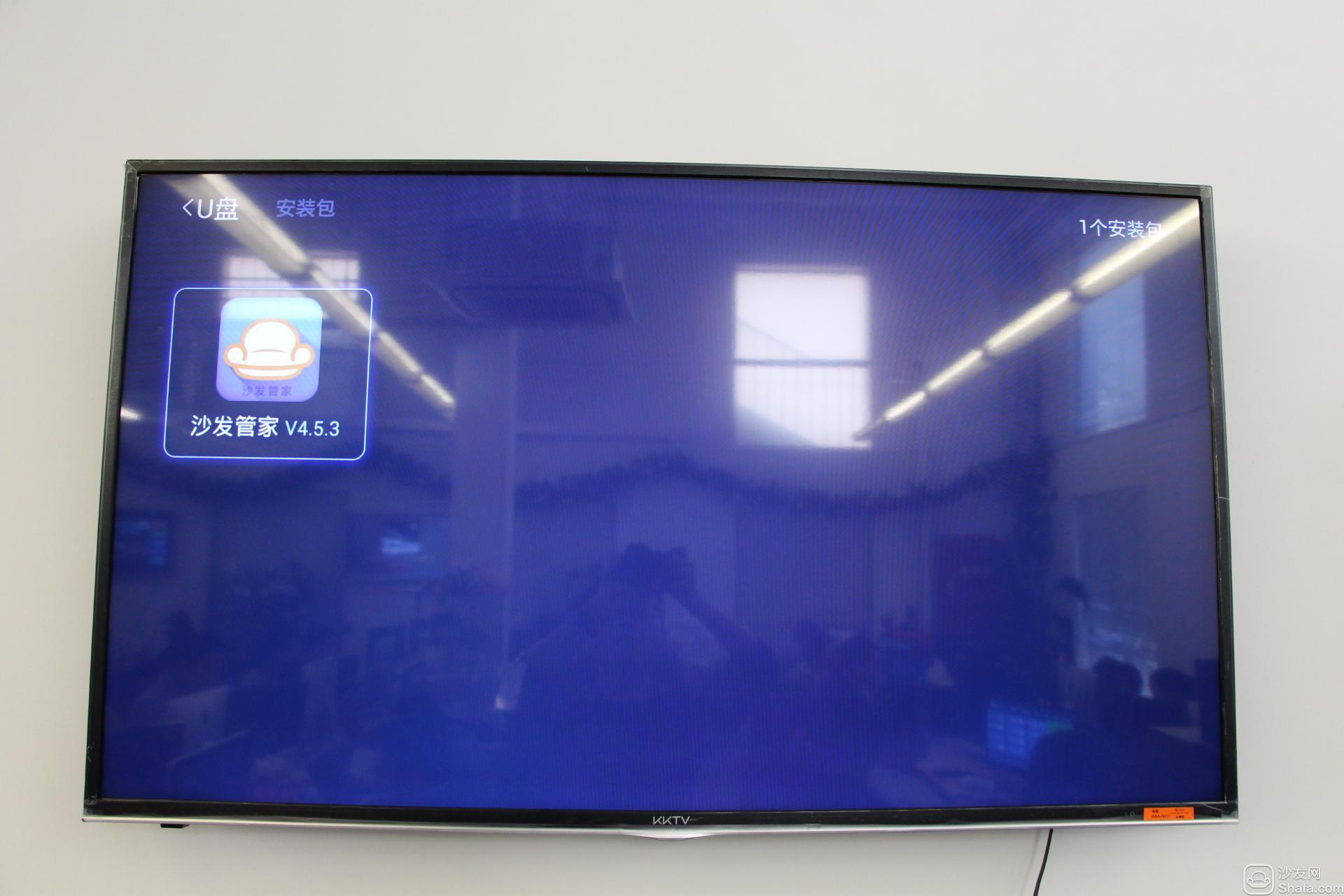 KKTV智能电视如何通过U盘安装第三方应用(通