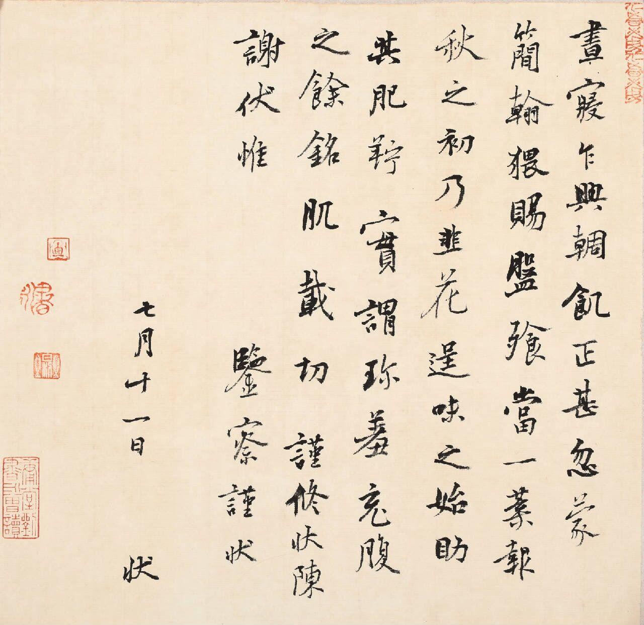 《纸上生涯》刘述勇书法作品展即将开幕