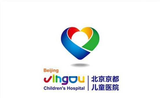 京都儿童医院成功完成干细胞移植手术,再次挽救患儿生命