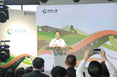 中国人寿联手华为首创智慧养老联合创新实验室,打造特色智慧养老云平台