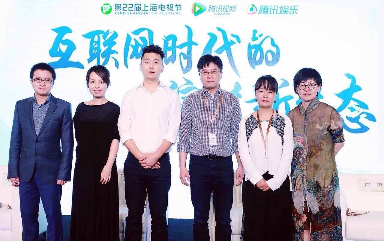 陆浩、岑俊义_爱奇艺郑蔚:网综市场—挑战与机遇并存_科学中国