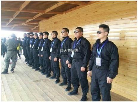天尊保镖(中国)是一家获得国家公安部门,工商部门注册审批备案的保镖