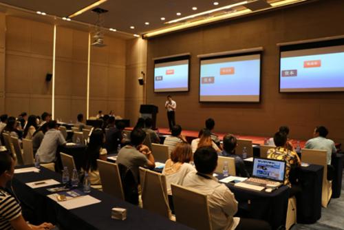 GCMASIA国汇亚洲:2016深圳站外汇讲座完美