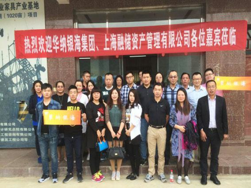 华纳银海实业集团领导视察云南昆明(杨林)木业
