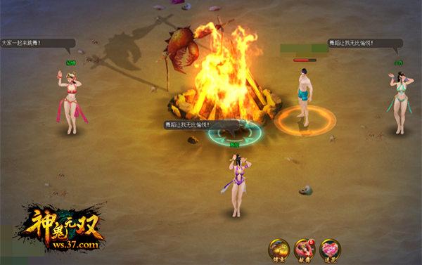 武僧一龙强势助阵 37《神鬼无双》开启篝火新玩法