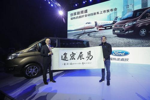 福特途睿欧欧系大七座MPV全新自动挡大气登场