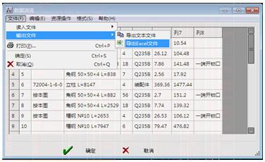 常用机械冲突CAD问题的兼容性软件解决10win和cad绘图快捷键图片