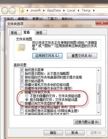 软件突然崩溃,如何快速找回CAD图纸文件