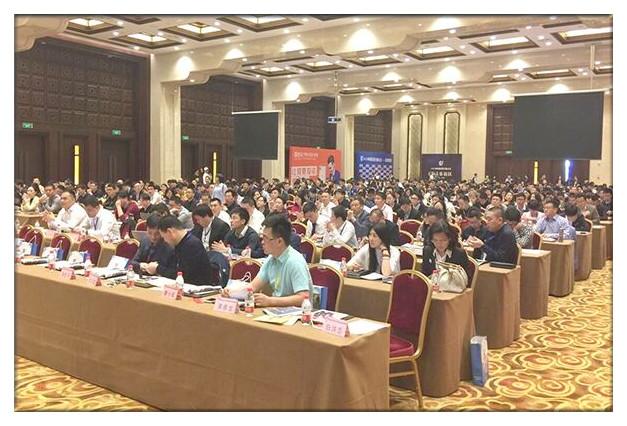 口袋超盘受邀出席2015中国配资行业大会