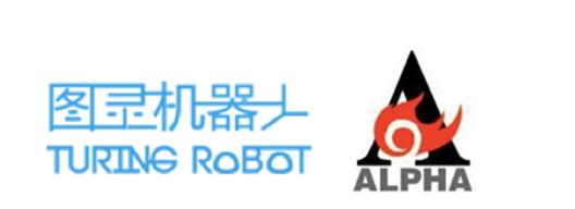 奥飞动漫联合图灵机器人切入儿童机器人市场