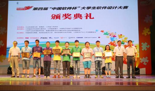 """产学研结合培养创新人才,中望CAD为""""中国软件杯""""设计大赛出题"""