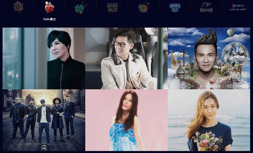 1个月10场 腾讯视频Live Music四大亮点引领行业