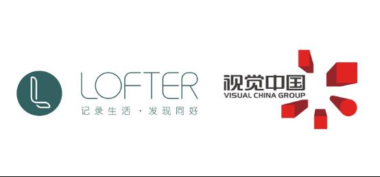 网易LOFTER与视觉中国达成合作 打造创作者IP化产业链