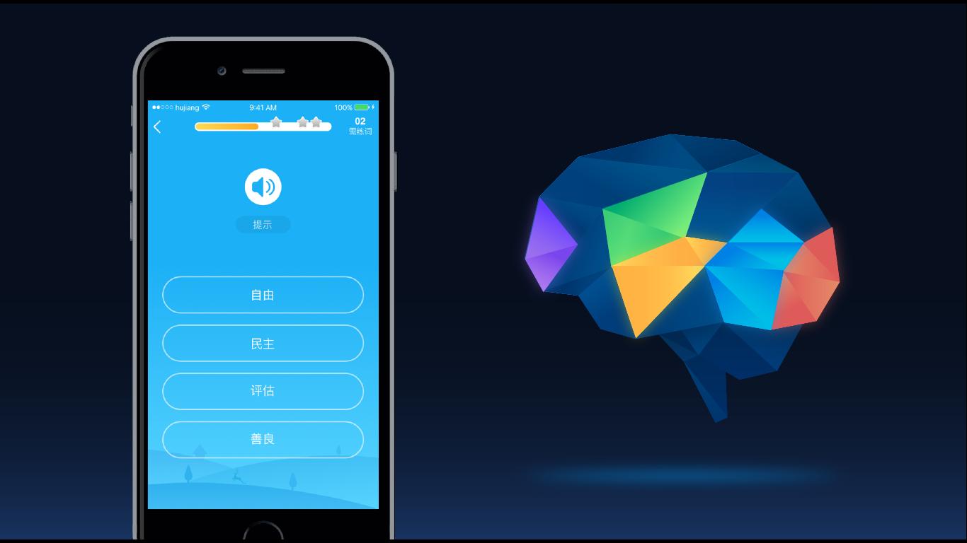 现在,登陆苹果app store及各大安卓应用市场即可免费下载开心词场6.