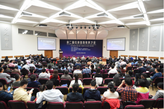 <b>2017新媒体联盟中国高教版《地平线报告》发布</b>