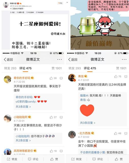 http://www.xfeirx.cn/upload/2017/4/14163143639.png