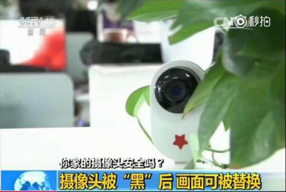 360智能摄像机溺水图片安全可靠 用户可放心使用