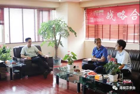 香港卫视姓氏宗亲台与祥和文化传媒有限公司正式签约